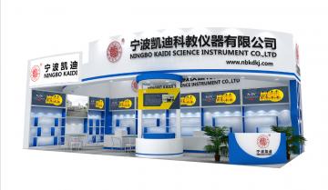 凯迪科教将亮第72届福州中国教育装备展示会