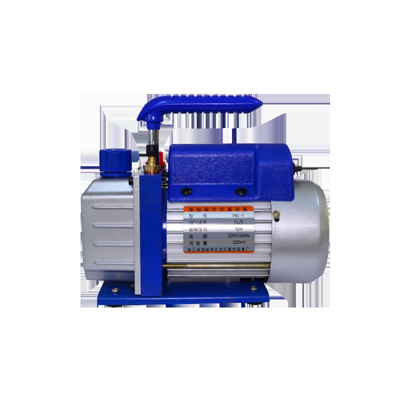 02012 旋片式真空泵