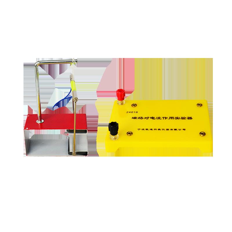24016 磁场对电流作用实验器