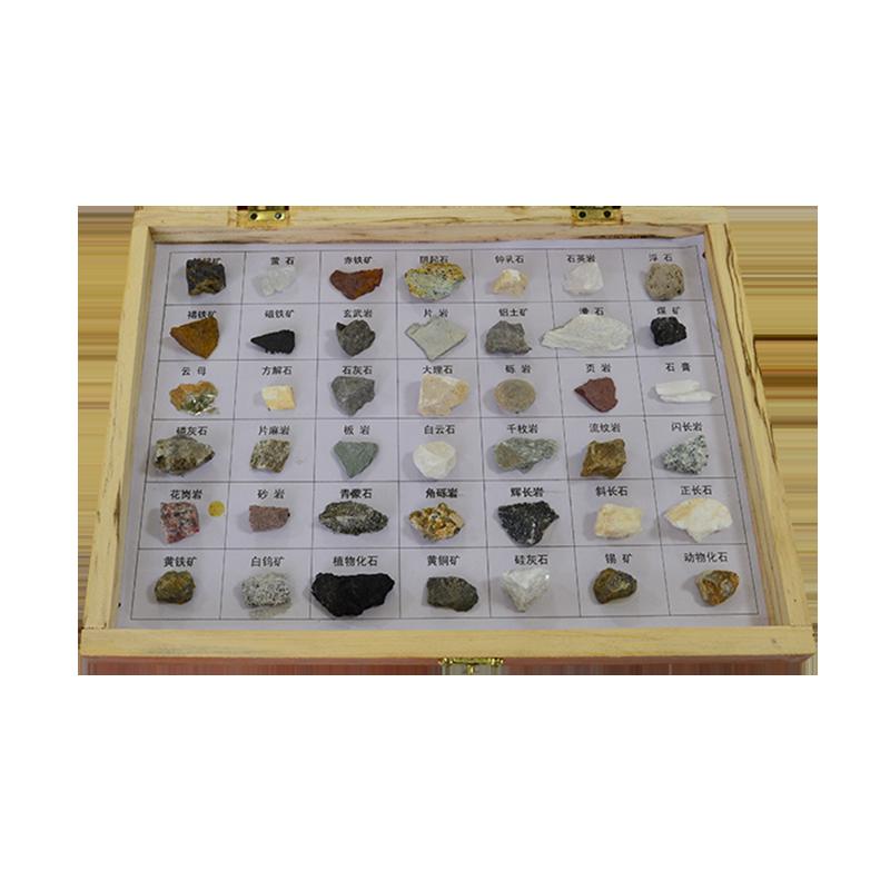 44001 岩石矿物标本(42种)