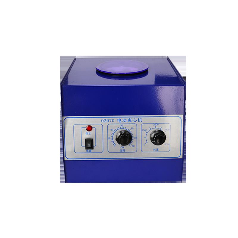 02070 电动离心机
