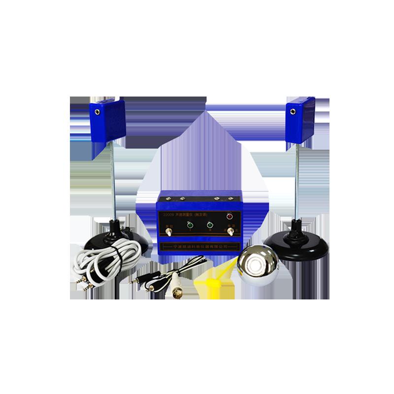 22009 声速测量仪