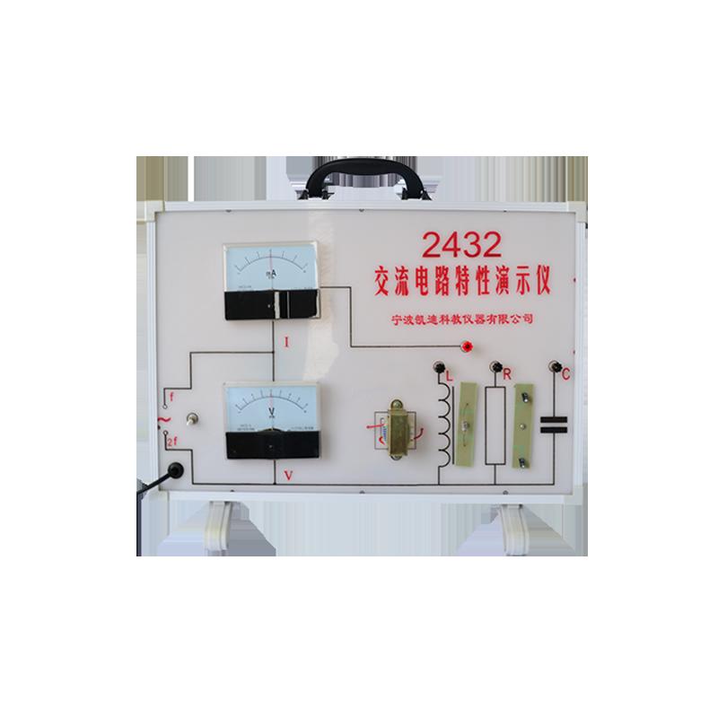 24047 交流电路特性演示器