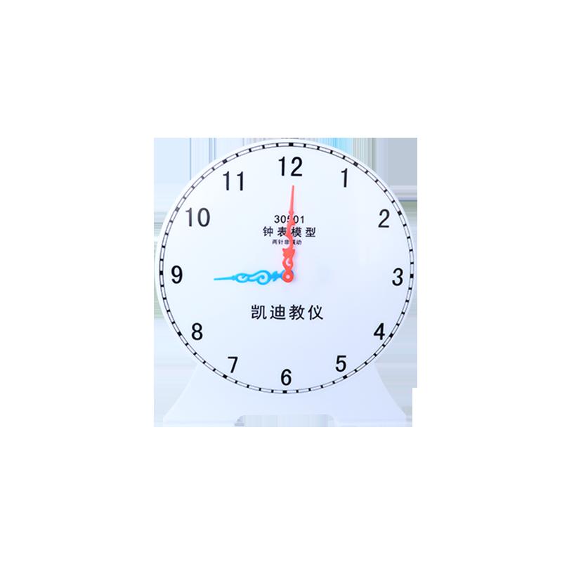 30501 钟表模型