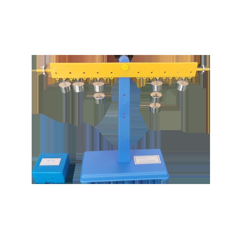 杠杆平衡器