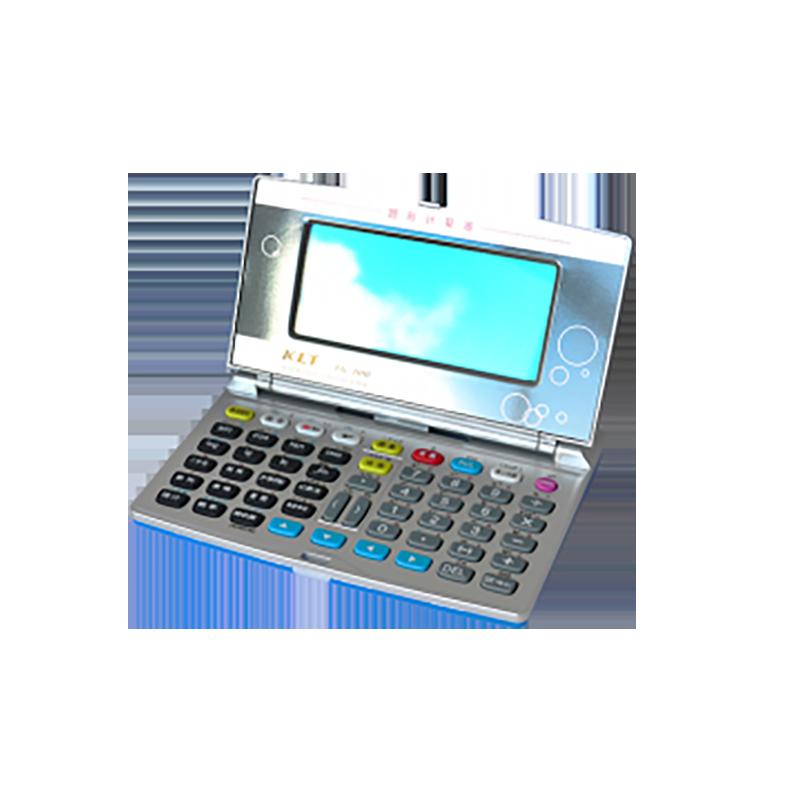 01013 图形计算器