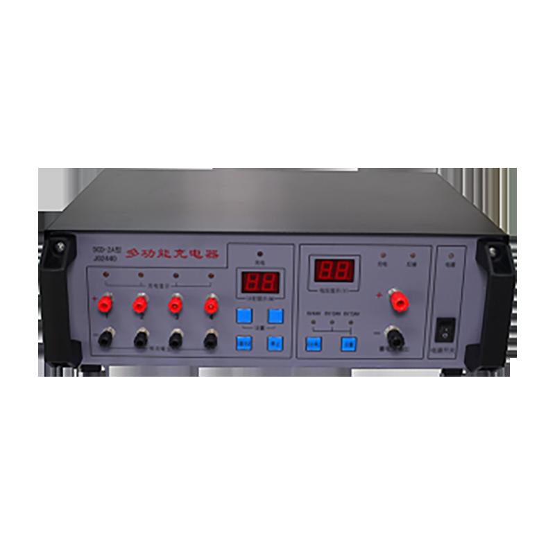 04009 多功能充电器