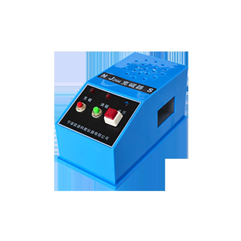 02023 充磁器