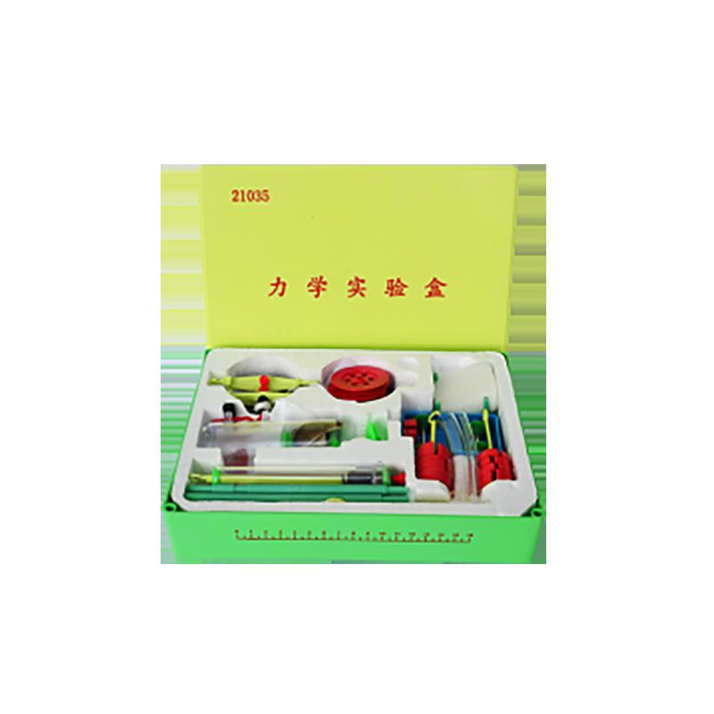 21035 力学实验盒