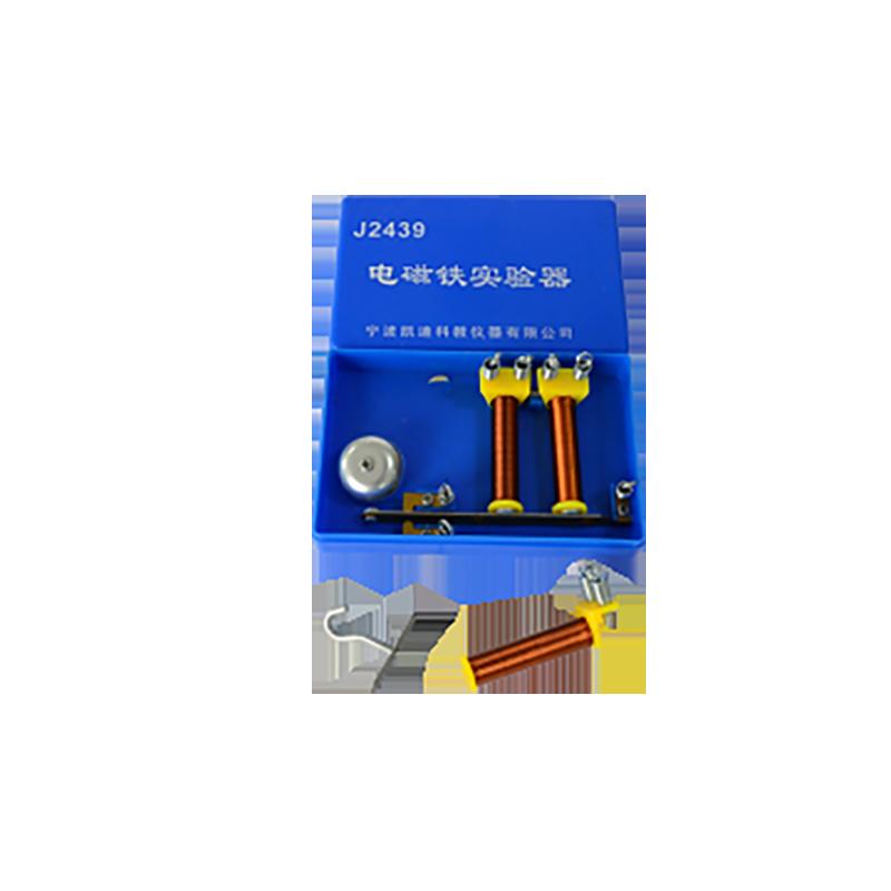 24012 电磁铁实验器