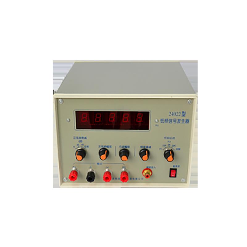 24022 低频信号发生器(数字)
