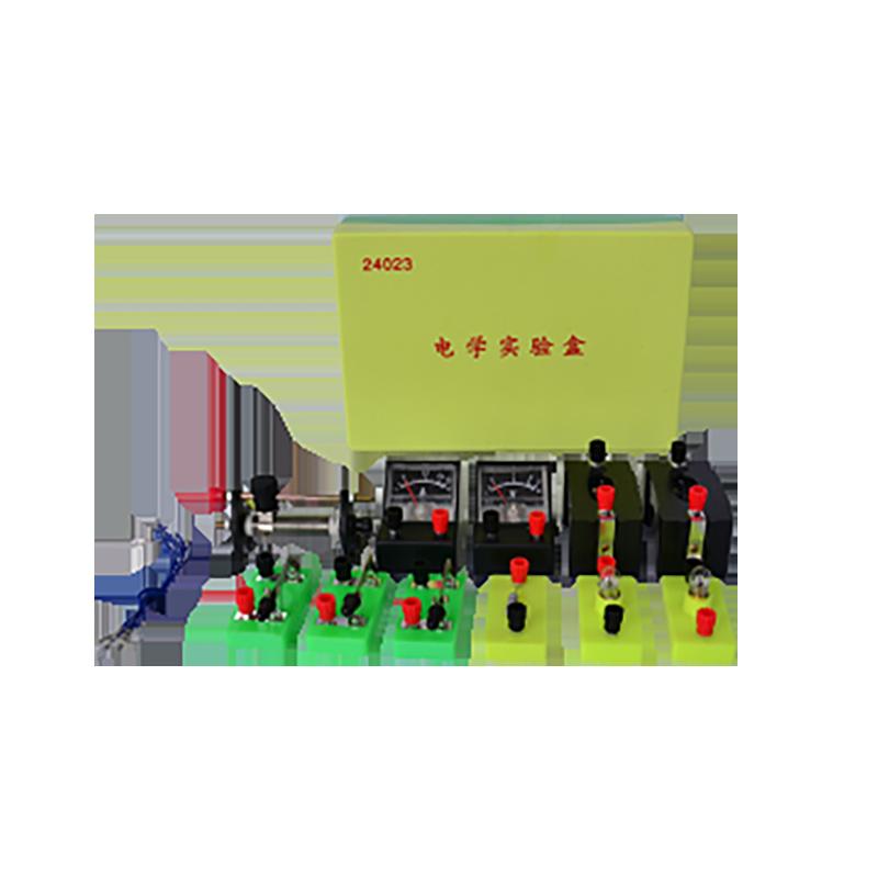 24023 电学实验盒