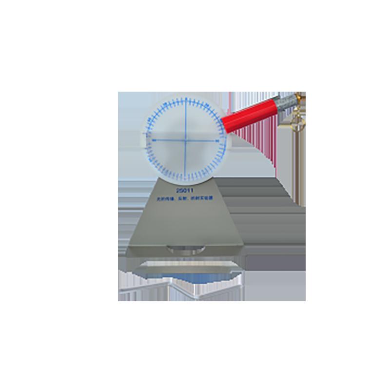 25011 光的传播、反射、折射实验器