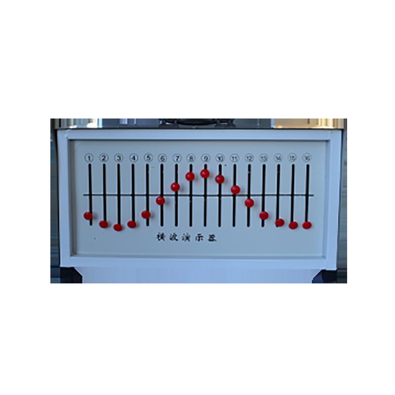 常熟22012 纵横波演示器