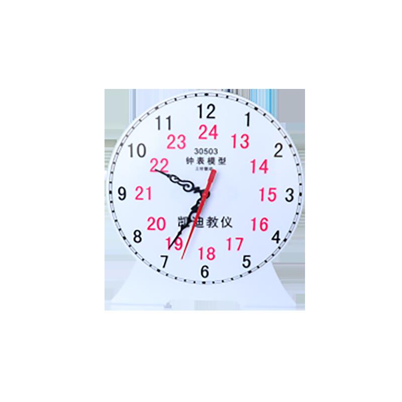 30503 钟表模型