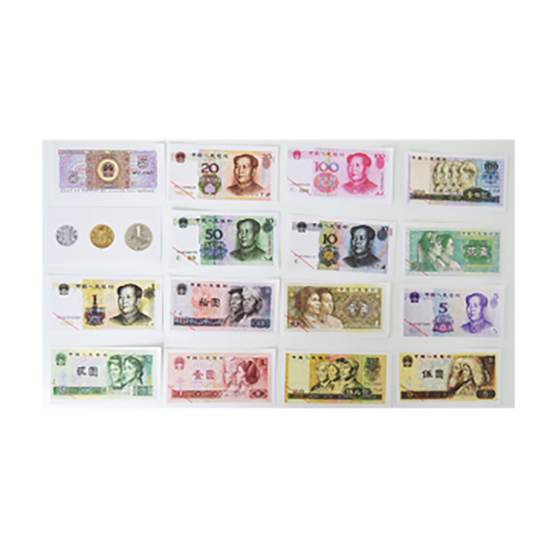 X595 认识人民币纸币模型