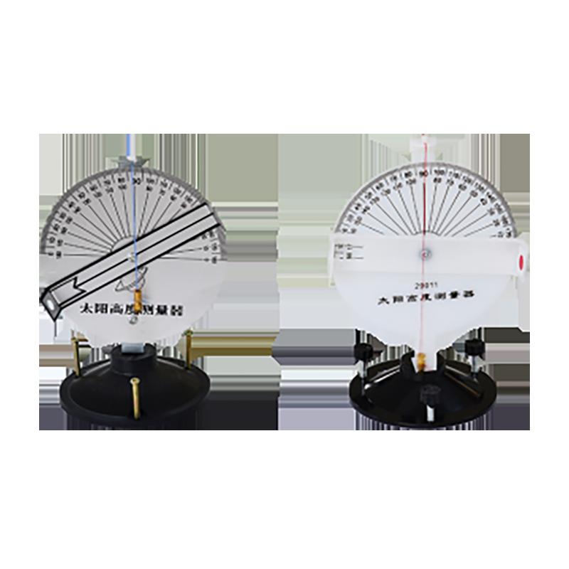29011 太阳高度测量器