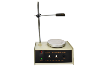 02073 magnetic heating stirrer