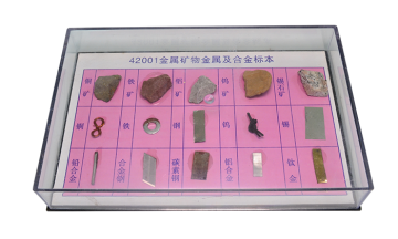 42001 metal mineral metal and alloy specimens