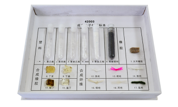 42003 synthetic polymer specimens