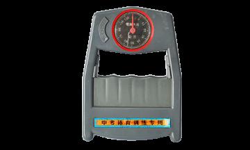 14020 Dynamograph
