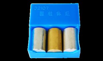 21001 Cylinder group