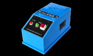 02023 Magnetizer