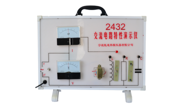 2432 AC circuit characteristic demonstration instrument