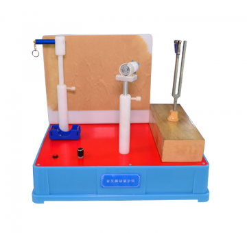 The tuning fork vibration demonstration instrument